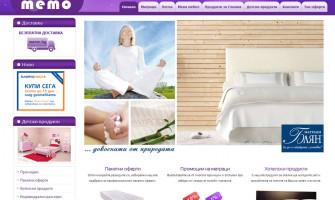 Memo.bg с нов дизайн