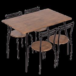 Комплект маса с 4 стола модел Memo-20014 - палисандър - Комплекти маси и столове