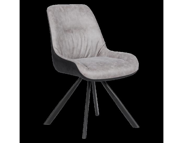 Трапезен стол модел Frome Бежов SF 2