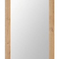 Огледало Balder LUS/45 - Тоалетки