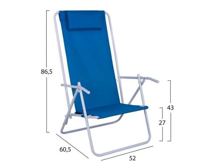 Сгъваем плажен стол, син