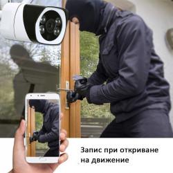 WIFI камера за външен монтаж - Видеонаблюдение и Алармени системи