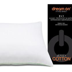 Протектор за възглавница Jersey Cotton - Спално бельо