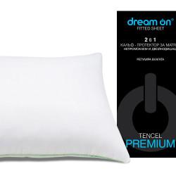 Протектор за възглавница Tencel Premium - Спално бельо