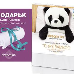 Протектор за матрак Terry Bamboo Baby + подарък - Спално бельо