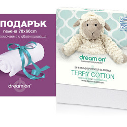 Протектор за матрак Terry Cotton Baby + подарък - Спално бельо