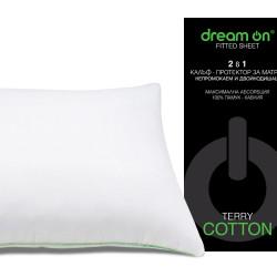 Протектор за възглавница Terry Cotton - Спално бельо