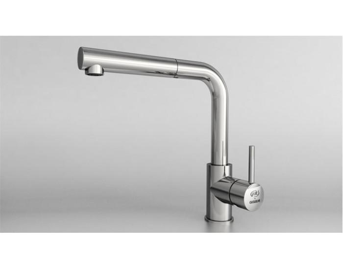 Смесител за кухня с изтеглящ се душ Impact 68936, Хром, 0005