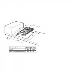 Вграден газов плот Finlux FX 320SIX - Котлони