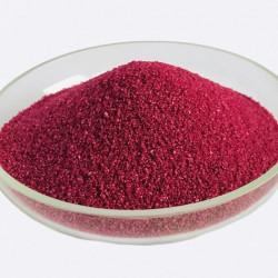 Цветен пясък 0,1-0,5 мм - Сувенири, Подаръци, Свещи