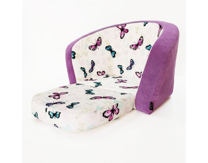 Детски фотьойл Мебели Богдан Smart Butterfly