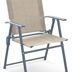 Градински стол BM-Rocky 1 - Halmar