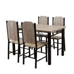 Комплект Маса с 4 стола N Furniture модел Ченто, гладко ПДЧ, дъб сонома - Комплекти маси и столове