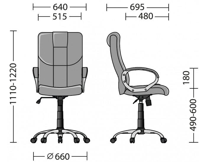 Мениджърски офис стол Morfeo