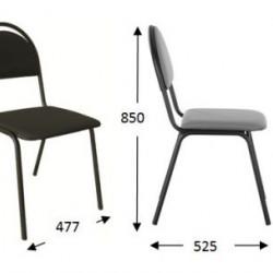 Посетителски офис стол Seven C-U - Столове