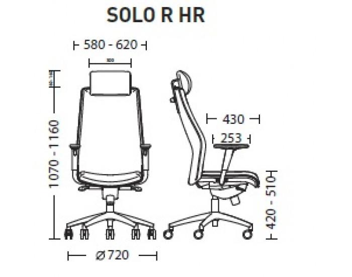 Работен офис стол Solo HR