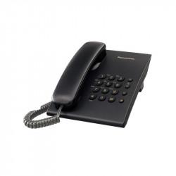Телефон Panasonic KX-TS500 - Комуникации