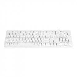 Philips Клавиатура К302W, с кабел, USB, бяла - Компютри, Лаптопи и периферия