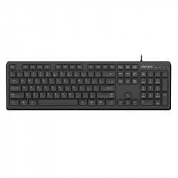 Philips Клавиатура К302, с USB, черна - Компютри, Лаптопи и периферия