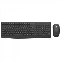 Philips Комплект - клавиатура с кръгли бутони и мишка C323, безжични - Компютри, Лаптопи и периферия