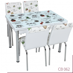 Комплект Маса с 4 стола CB062 - Комплекти маси и столове