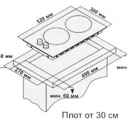 Плот за вграждане Snaige SNH-C2SE - Котлони