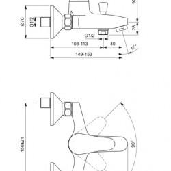 Душ смесител Vidima Orion B5193AA - Мивки и Смесители