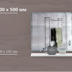 Огледало модел Positive - Шкафове за Баня