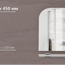 Огледало модел Amalfi - Шкафове за Баня
