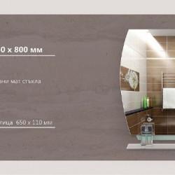 Огледало модел Pisa - Шкафове за Баня