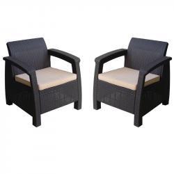 Комплект 2 кресла с възглавници Memo.bg BM-16 - Градински комплекти