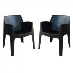 Комплект 2 кресла Memo.bg BM Ston-22 - Градински комплекти