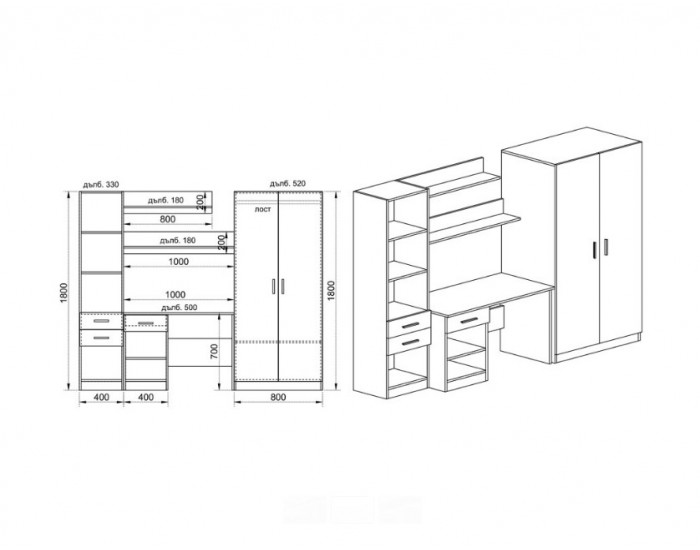 Детско обзавеждане Мебели Богдан, модел 7004