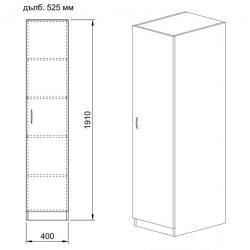 Гардероб Memo.bg модел 279 / 1010, еднокрилен, с рафтове, четири цвята - Гардероби