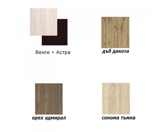 Единично Легло Мебели Богдан модел 206 / 2006, за матрак 90/200, 4 цвята