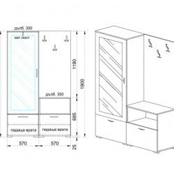Портманто Memo.bg модел 4007, Шкаф за обувки и закачалка - Комплекти Мебели