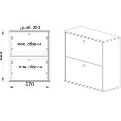Шкаф за обувки Memo.bg 199 / 4031 - Шкафове за обувки