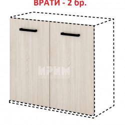 Офис модул 19 - Шкафове и Витрини
