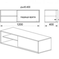ТВ шкаф Модел 6253 - ТВ Шкафове