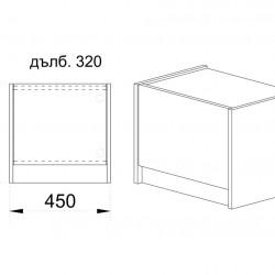 Нощно шкафче Memo.bg Модел 3028, 45/32,5/45 см, Дъб и Бял гланц - Нощни шкафчета