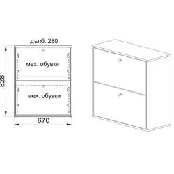Шкаф за обувки Memo.bg, Модел 4041 - Шкафове за обувки